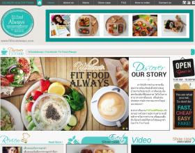 เว็บไซต์ ร้านอาหาร อาหาร